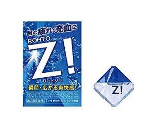 樂敦 勁 Z! ロートジーb