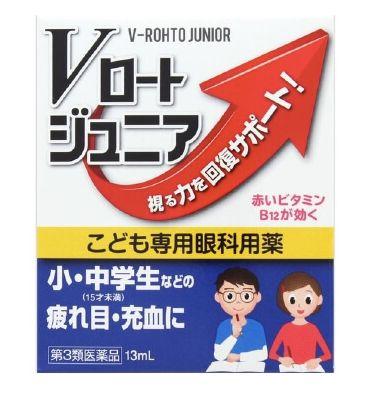 樂敦 V.ROHTO 養潤眼藥水 (兒童專用)