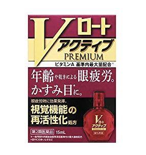 樂敦V頂級紫鑽眼藥水(Vロートアクティブプレミアム)