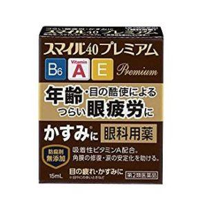 日本眼藥水_年長者適用_獅王 獅美露 活視捷眼藥水 Smile40 Premium(ライオンスマイル40 プレミアム)