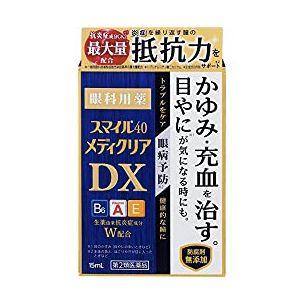 獅王 獅美露 Smile40 Mediclear DX(スマイル40メディクリアDX)