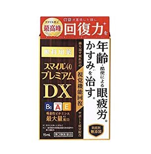 獅王 獅美露 Smile40 Premium DX(スマイル40 プレミアムDX)