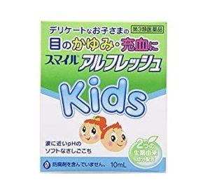 獅王 Smile Alfresh Kids(スマイル アルフレッシュキッズ)