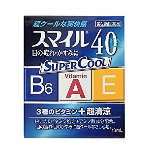 獅王 Smile40 EX Cool 眼薬水(スマイル40EX クール)