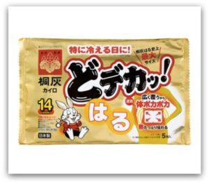 日本小白兔貼式暖暖包 持續發熱14小時 大面積