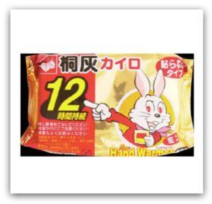 日本桐灰化學 小白兔暖暖包 持續發熱12小時