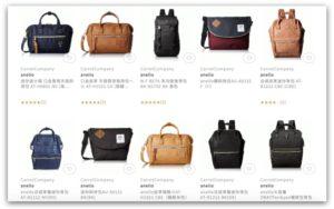 DOKODEMO 販售超過100款 anello 背包