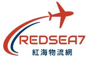 REDSEA7 紅海物流網