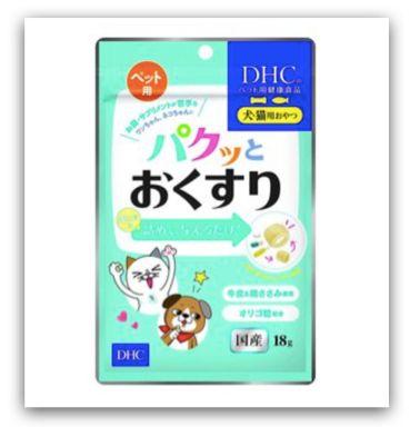 日本寵物保健食品、零食 - DHC 寵物投藥輔助點心