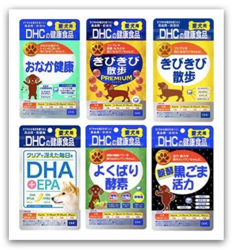 日本寵物保健食品、零食 - DHC 犬用 保健食品、營養補充品