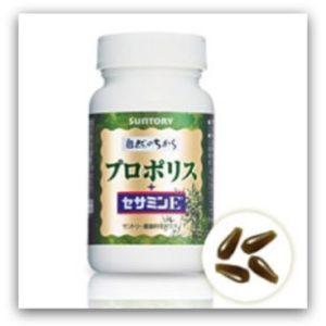 日本保健食品 SUNTORY 三得利 蜂膠 芝麻素