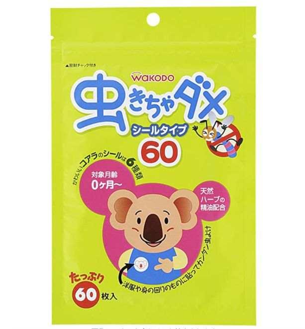日本防蚊液 - 防蚊手環、貼片 - 和光堂驅蚊蟲貼片(虫きちゃダメ シールタイプ)
