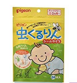 日本防蚊液 - 防蚊手環、貼片 - 貝親(Pigeon)天然香茅精油防蟲防蚊貼片(ピジョン 虫くるりん シールタイプ)
