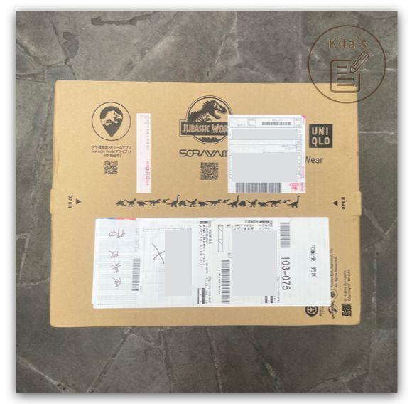 Bibian 比比昂 委託代購訂購流程 - 收到包裹