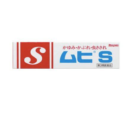 日本防蚊液 - 池田模範堂 MUHI 無比 蚊蟲叮咬止癢軟膏