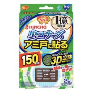 日本藥妝必買_日本防蚊 - KINCHO 金鳥 防蚊掛片 (無臭型)