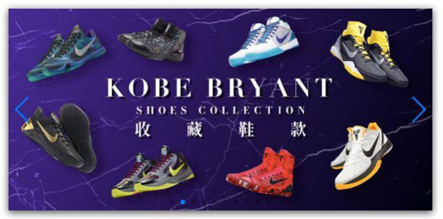 Bibian 比比昂 美國鞋款代購