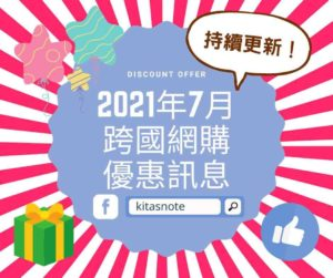 2021 07 Red Blue Promo Fourth of July Facebook Post