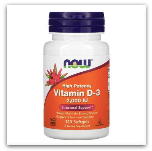 iHerb - Now Foods 優效維生素 D3 軟凝膠
