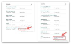 【購物實測 折扣碼】第二次購買時,訂單被拆分為兩筆,分別從 iHerb 的韓國及香港倉庫出貨