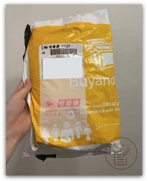 【購物實測】victoria's secret 維多利亞的秘密-外層是美國集運Buyandship的包裝袋