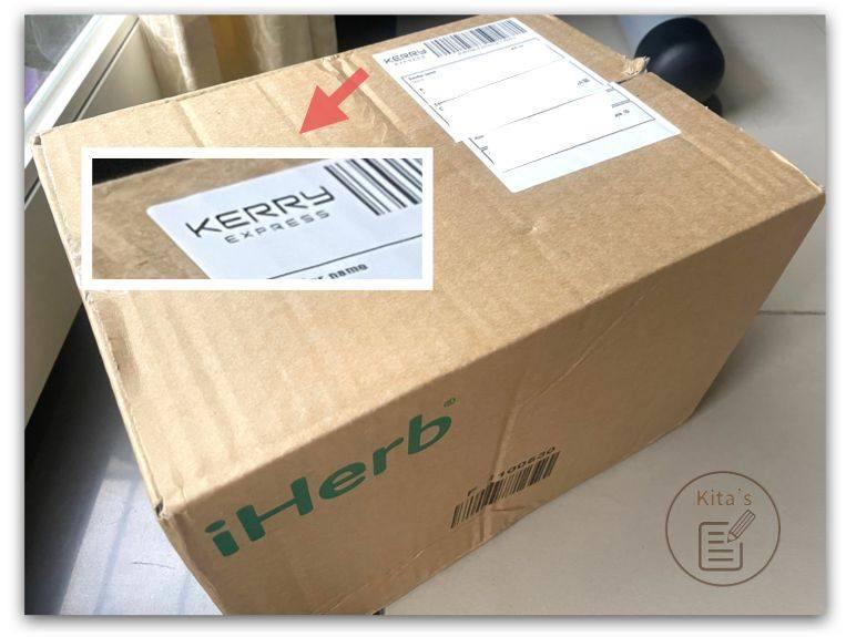 【購物實測 折扣碼 DBC6473 】 由 iHerb 的香港、韓國倉庫出貨,轉寄至台灣整體速度比從美國出貨快很多