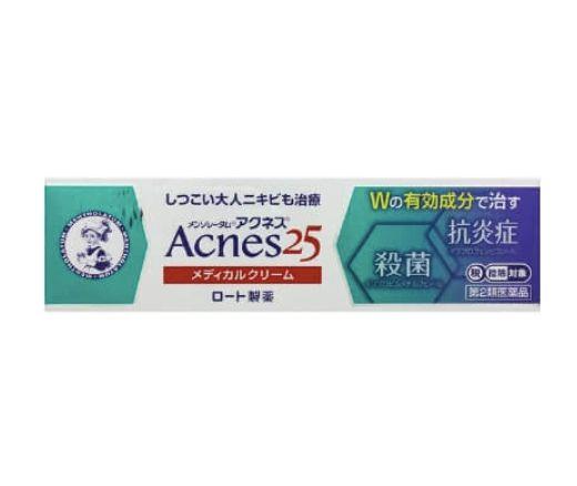 日本藥妝必買_曼秀雷敦Acnes25藥用抗痘霜(アクネス25 メディカルクリーム)